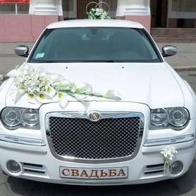 Chrysler 300C  - портфолио 5
