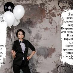 Анна Коренева - фото 4