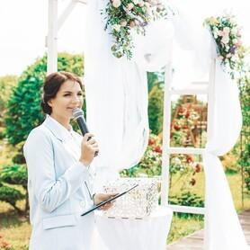 Анна Коренева - ведущий в Киеве - портфолио 5