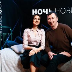 Анна Коренева - ведущий в Киеве - фото 1