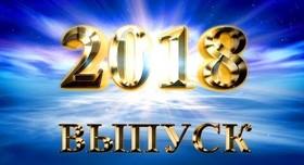 """Дует поющих ведущих """"ОНИКС"""" - фото 1"""