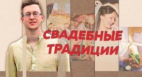 Миша Май - ведущий в Киеве - фото 1