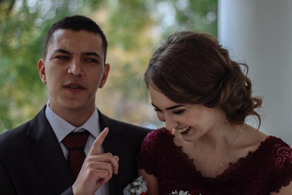 Андрей и Катя - фото №9