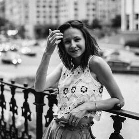 Фотограф Ульяна Мысенко