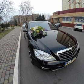 Mercedes S-klasse   - портфолио 1