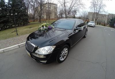 VIP auto - фото 3