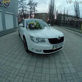 Skoda Superb - авто на свадьбу в Кривом Роге - портфолио 1
