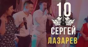 Сергей Лазарев - ведущий в Харькове - портфолио 4