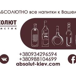 Natalia Krylova - свадебное агентство в Киеве - фото 1