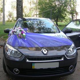 Renault Fluence - авто на свадьбу в Черкассах - портфолио 2