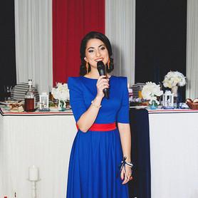 Лиана  Аванесян