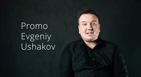 Евгений Ушаков - ведущий в Киеве - фото 1