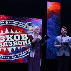 Денис Доля - ведущий в Запорожье - фото 4