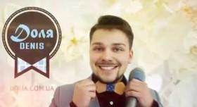 Денис Доля - ведущий в Запорожье - фото 1