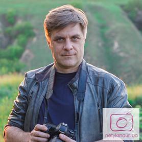 фотограф Кирилл Нетыкша