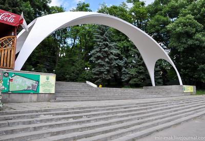 Центральный городской парк  - портфолио 4