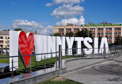 Центральный городской парк - фото 2