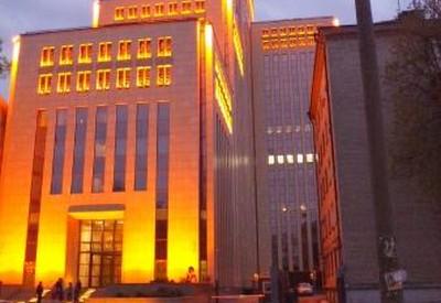 Центр Менора - фото 3
