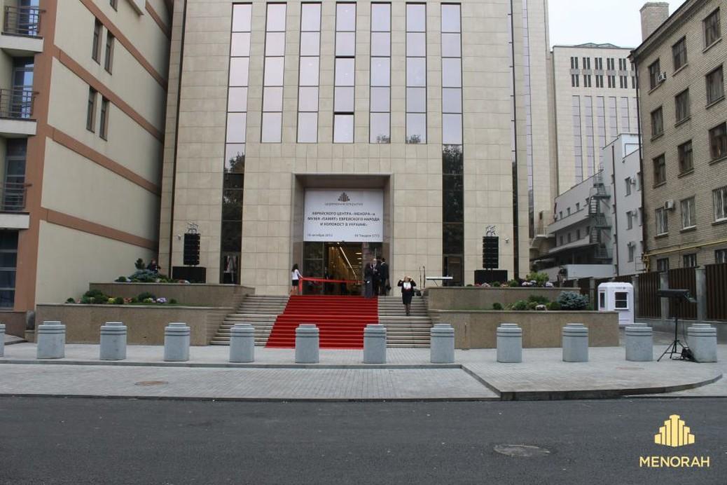 Центр Менора