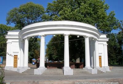 Парк им. Гагарина - фото 3