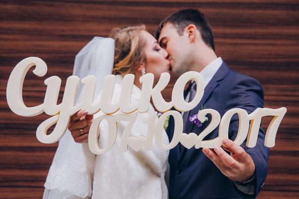Wedding day K&V - фото №41