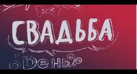 Виктория Коняхина - видеограф в Харцызске - фото 1