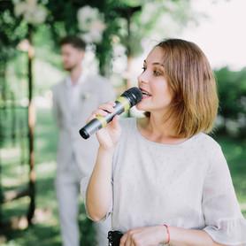 Щепанкова Анна - ведущий в Днепре - портфолио 2