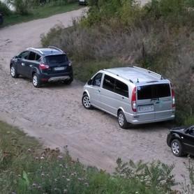 Ford Kuga Trend - авто на свадьбу в Виннице - портфолио 2