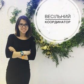 Свадебное агентство Ірина Харченко