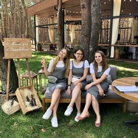 Ірина Харченко - свадебное агентство в Киеве - портфолио 3