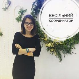 Ірина Харченко - портфолио 6