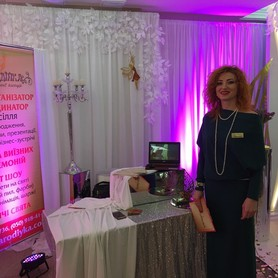 Event агенція Чародійка - свадебное агентство в Ровно - портфолио 4