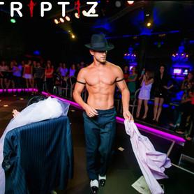 Стриптиз Украина - артист, шоу в Киеве - портфолио 6