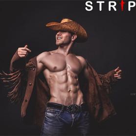 Стриптиз Украина - артист, шоу в Киеве - портфолио 1
