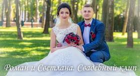 Андрей Лазарев - видеограф в Харькове - портфолио 1