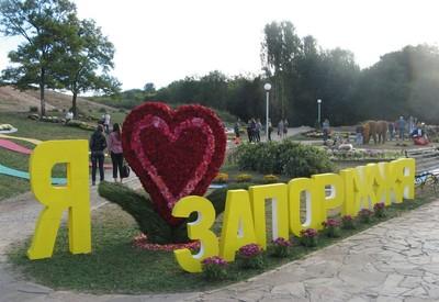 Парк Вознесеновский - фото 2