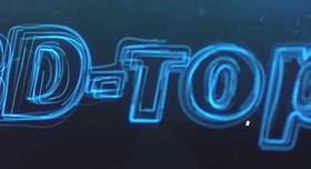3D-Торт Проекционное шоу Торт на свадьбу - артист, шоу в Харькове - фото 2