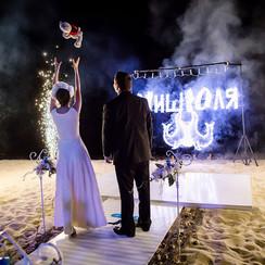 Event агентство Very Berry - свадебное агентство в Одессе - фото 1
