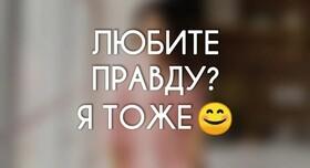 Ира Вулпе - ведущий в Одессе - фото 3