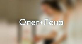 Ира Вулпе - ведущий в Одессе - портфолио 5