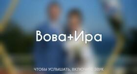 Ира Вулпе - ведущий в Одессе - фото 4
