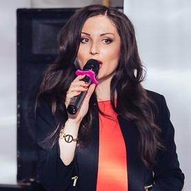 Ведущий Мари Тесс