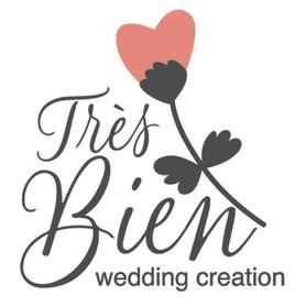 Свадебное агентство Tres Bien | Даша Воевода