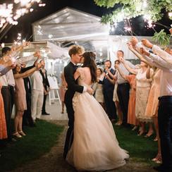 Свадебное агентство Tres Bien | Даша Воевода - фото 2