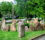 Парк имени Мершавцева (парк Правды)  - фото 9