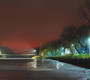 Парк имени Мершавцева (парк Правды)  - фото 5
