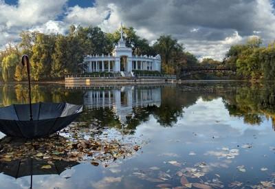 Парк имени Мершавцева (парк Правды) - фото 1