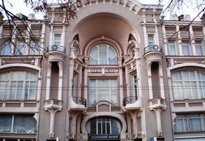 Дом Шполянского (Художественный музей) - фото 1