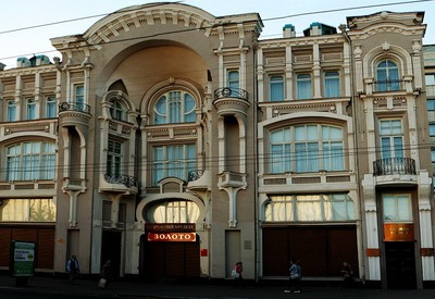 Дом Шполянского (Художественный музей) - фото 3