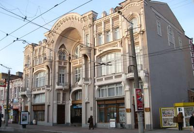 Дом Шполянского (Художественный музей) - фото 2